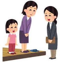 新年度早々の家庭訪問は新任教師にとって大きな試練