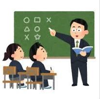 教職教養の流行を知るためには出版社や予備校の開催している有料セミナーを使うのもアリ