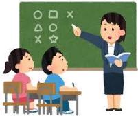 新任教師が着任準備としてグッズを揃える前に確認しておいたほうが良い事