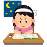 不易な教職教養に問題集で対策する受験生
