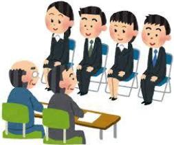 教員採用試験の面接や集団討論で使う答えはある程度の準備をしておくべき