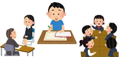 教員採用試験の面接や集団討論は実戦と準備の両輪が大切