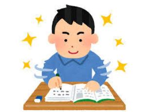 教員採用試験の小学校全科は弱点をなくすことが合格への近道
