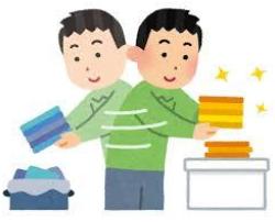教職教養は不易と流行に整理する勉強法で対策しよう