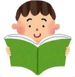 教職教養試験の流行を知りたければ自治体の発行物に目を通すのも有効