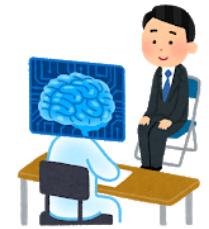 教員採用試験「面接試験」の形式について