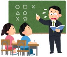 教採面接で現実論を語るためにすべきこと