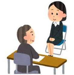 教員採用試験の面接では現実論を語ろう