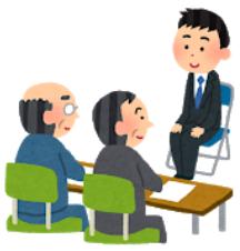 教員採用試験「面接対策」のコツ