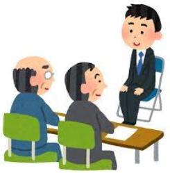 教員採用試験の面接や集団討論の流れを把握しよう