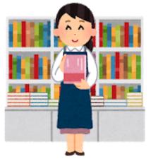 不易の教職教養対策は市販の教科書や参考書を活用しよう