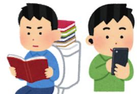 読書と動画・音声コンテンツは使い分けよう