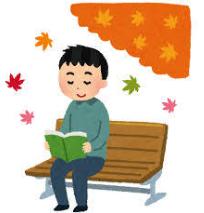 新任教師の準備には読書も大切