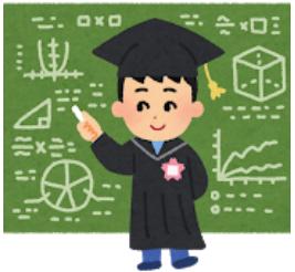 教職以外の分野の知識も積極的に準備しよう