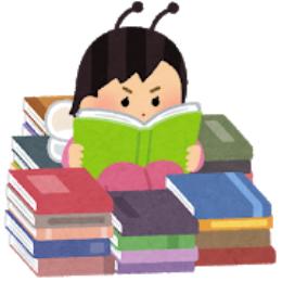 教養を学ぶなら読書がイチバンなのは間違いない