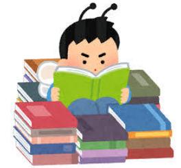 新任教師は読書習慣を身に着ける準備を!