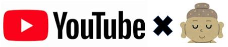 教職教養問題集を動画配信しています