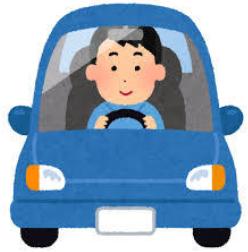 新任教師の準備として欠かせない自動車運転免許