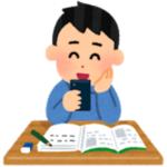 流行の教職教養に関する情報はインターネットからの情報もあり