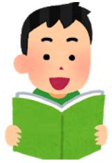 流行の教職教養対策は教員採用試験雑誌がおすすめ