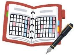 教師の必需品!スケジュール帳ならぬ教務必携