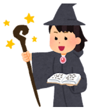 魔法とはいかなくとも意外と役立つ教師おすすめグッズ