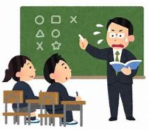 教師は失敗して成長する