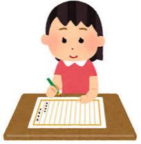型を知ることが教員採用試験の論作文・小論文合格への第一歩