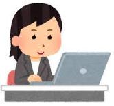 できる教師パソコンを使いこなしている