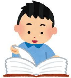 新任教師だけでなく若手教師にもオススメできる入門書的な本