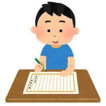 教員採用試験の論作文の書き方の基本は4段階構成