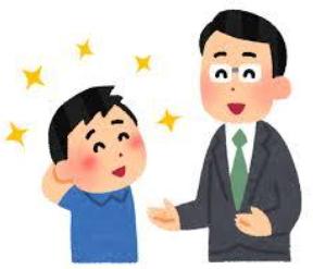 教師と子どもの信頼関係は日常のコミュニケーションから