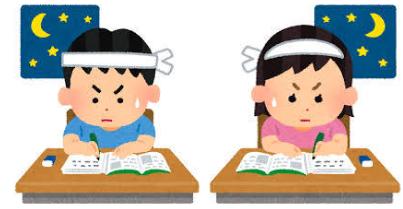 教員採用試験に合格したければやっぱり勉強・対策するしかない