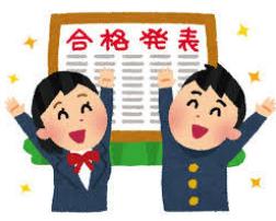 教員採用試験のノー勉合格者は対策前から能力や経験があった