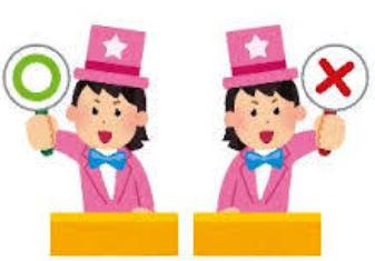 教員採用試験の面接での質問例「長所と短所」の回答例はこれ