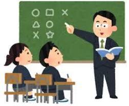 教員採用試験の面接での「授業」に関する質問の回答ポイントと回答例