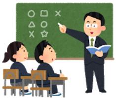 予備校の授業も試行錯誤の対象