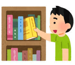 教師が読書をするメリットは教養の涵養