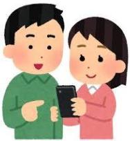 教師や公務員にもオススメできるアンケートモニターサービスはココ