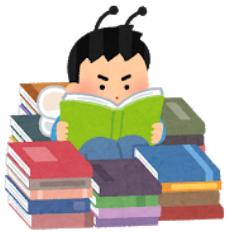 読書などで自分に合った勉強法や習慣術に関する情報を仕入れよう