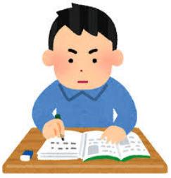 教員採用試験の過去問題集への取り組み方