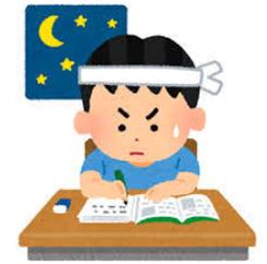 教員採用試験対策で何から始めるべきか