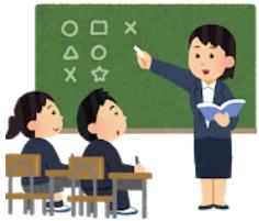 新任教師が着任前に教育スキルを身に付けたい場合にすべきこと