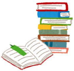 教員採用試験、教職教養のオススメ問題集と参考書