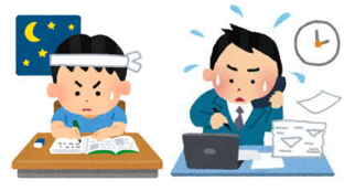 忙しい方向けの「教職教養」問題集と参考書