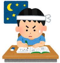 受験生時代に選んだ問題集と参考書はコレ