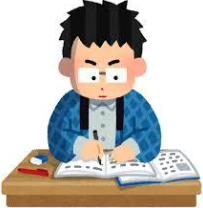 今、再受験するなら選ぶ問題集や参考書はコレ