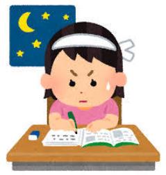 「教職教養」タイプ別オススメの参考書&問題集