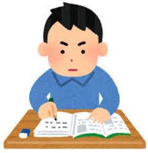 対策方法が固まっているコトも教員採用試験んで合格フラグを立てる重要な要素