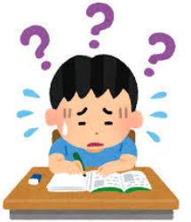 教員採用試験は準備不足で受験する人が多い?